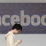 «فيس بوك» يفعل «فحص السلامة» بعد تفجيرات بروكسل