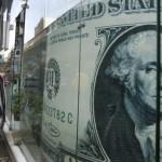الدولار يرتفع قبل إعلان نتائج اجتماع «المركزي الأمريكي»