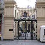 إغلاق القنصلية الهولندية في اسطنبول بسبب تهديد «إرهابي محتمل»