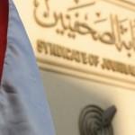 الأمن المصري يقتحم نقابة الصحفيين ويعتقل بدر والسقا