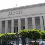 «الأعلى لتأديب القضاة»: الانخراط في السياسة سبب إحالة 14 قاضياً للمعاش