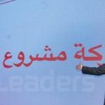 منشق عن نداء تونس يطلق حزبا جديدا لمنافسة الإسلاميين