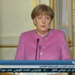 فيديو  ألمانيا تتشاور مع تركيا لإعادة إرسال اللاجئين السوريين