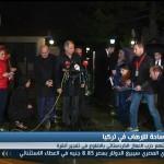فيديو| ألمانيا تغلق سفارتها في أنقرة بسبب هجوم وشيك