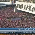 فيديو| الصدر يهدد الحكومة العراقية: تجمعنا اعتصام وعليكم الإنصات للشعب