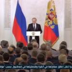 فيديو  بوتين يكرم الجنود الروس العائدين من سوريا