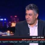 فيديو|عماد الدين حسين: السيسي أكثر صراحةً من الحكومة