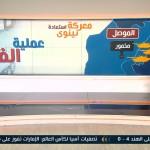 فيديو| مليون عراقي ينتظرون الخلاص من يد «داعش» في «الموصل»