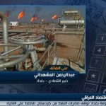 فيديو| إيقاف نفط بغداد لكردستان بسبب عدم التزام الإقليم بالاتفاق