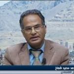 فيديو  اليمن يحتاج 10 مليارات دولار لسد الفجوة الغذائية