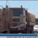 فيديو|ترحيب دولي بإعلان قرب انتهاء العمليات العسكرية في اليمن