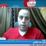 فيديو «بيتك بإيدك» مبادرة شبابية لمواجهة ارتفاع أسعار العقارات في مصر