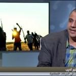 فيديو  الإسلاميون في المغرب العربي يميلون إلى فكر «القاعدة» دون «داعش»