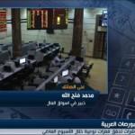 فيديو  الليرة السورية تتراجع أمام شبح الحرب والمضاربات الاقتصادية