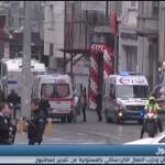 فيديو|رغم التحذيرات الغربية.. تركيا تتعرض للتفجير الثاني خلال أسبوع