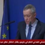 فيديو  المدعي العام في باريس: بلجيكا وعدت بتسليمنا صلاح عبد السلام