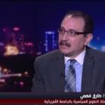 فيديو| محلل مصري: التعديل الوزاري المرتقب لن يقدم جديدا