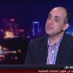 فيديو| باحث مصري: العلاقة بين الدولة والإخوان في طريقها للهدنة