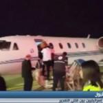 فيديو| طائرة خاصة لنقل الضحايا الإسرائيليين في تفجير إسطنبول