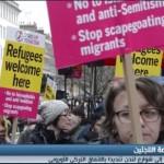 فيديو  الآلاف يتظاهرون لدعم اللاجئين في شوارع لندن