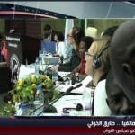 فيديو|العلم المصري يرفف أعلى الاتحاد البرلماني بعد غياب 5 سنوات