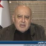 فيديو المعارضة السورية: ملتزمون بالقرارات الأممية بشأن الانتقال السياسي