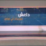 فيديو|خطورة التوترات السياسية بدول الجوار على الأمن الداخلي في تونس