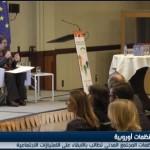 فيديو| المنظمات المدنية تحذر أوروبا من تأثير إهمال القضايا المجتمعية على الاقتصاد