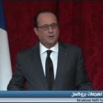 فيديو| قادة العالم يدينون انفجارات بروكسل الإرهابية