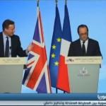 فيديو| هولاند وكاميرون يتهمان موسكو ودمشق بخرق الهدنة في سوريا