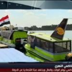 فيديو قناة السويس تدعم «النقل» لتفعيل التاكسي النهري