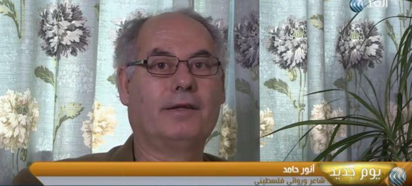 فيديو| أنور حامد.. روائي فلسطيني يكتب بـ3 لغات