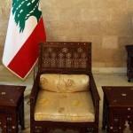 البرلمان اللبناني يفشل في انتخاب رئيس للمرة الـ37