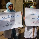 مصر.. تأجيل محاكمة 9 أمناء شرطة متهمين بالتعد على «أطباء المطرية»