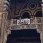 الخطبة المكتوبة.. صراع ديني بين «كبار العلماء» ووزارة الأوقاف في مصر