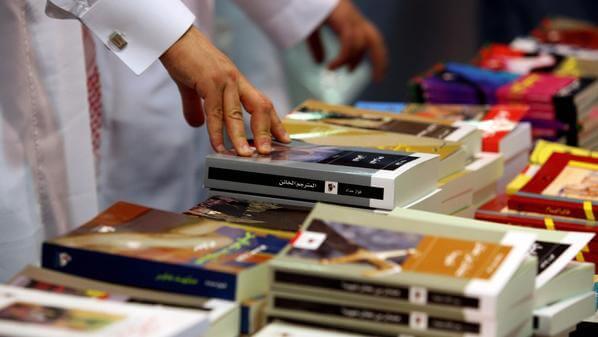 الإمارات ضيف شرف معرض الرياض الدولي للكتاب 2018
