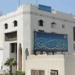 مرصد «الإسلاموفوبيا» يحذر من اعتداءات جديدة تستهدف المسلمين في أوروبا