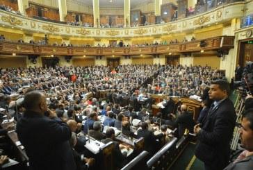 البرلمان المصري يقر فرض حالة الطوارئ لمدة 3 أشهر