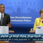 ميركل تعترض على إقامة «مناطق آمنة» في سوريا