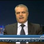 فيديو  المعارضة السورية: مصرون على رحيل الأسد مع بدء المرحلة الانتقالية