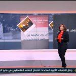 فيديو  أزمة النقاط الخمس.. ومحادثات السلام اليمنية