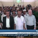 فيديو| لقاء تشاوري لـ«المؤتمر الشعبي» المؤيد للشرعية باليمن