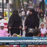 فيديو| هل تؤثر الجمعيات العربية في بريطانيا على أحوال الجاليات؟