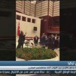 فيديو  مشادات ودفع بالأيدي في البرلمان التركي بسبب الأكراد