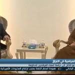 فيديو  عمار الحكيم يقدم مبادرة الإصلاح الوطني في العراق