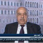 فيديو  خبير اقتصادي يكشف عن مزايا «الشمول المالي» العربي