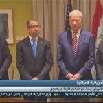 فيديو| الولايات المتحدة تحاول إعادة بسط نفوذها في العراق