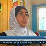 فيديو| طفلة سورية تطلق حملة مناهضة للزواج المبكر
