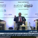 فيديو| انطلاق فعاليات مؤتمر «يورو موني» بالأردن