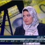 فيديو  خبيرة: «الإسكان الاجتماعي» ينعش الاقتصاد المصري